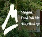 Magyar FordítóHáz Alapítvány ösztöndíj