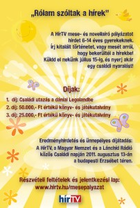 hirtv_mese