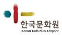 Koreai kulturális központ  pályázat